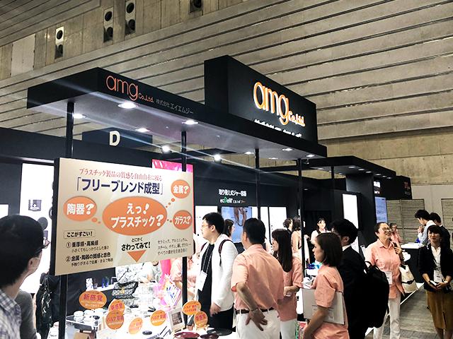 第9回 化粧品産業技術展 (CITE JAPAN 2019)の弊社ブース